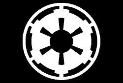 Vestiges de l'Empire