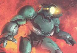 Droïde de combat GX-1