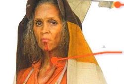 Lanzarota Malco