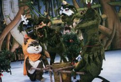 The Ewoks and the Magic Sunberries
