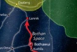 Bataille de Lannik
