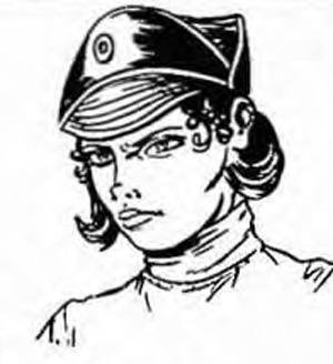 Corps de Reconnaissance Impérial