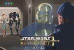 Star Wars Resistance - S01E14 - Le Dilemme de Doza
