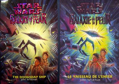 Galaxie de la peur Vol.10 - Le vaisseau de l'enfer