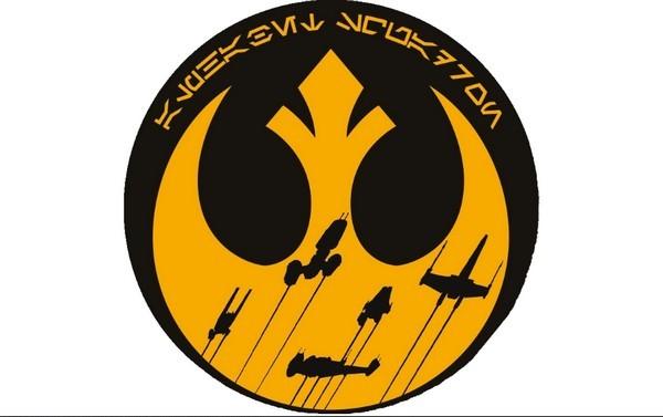 L'Escadron Alphabet - 1. L'Escadron Alphabet