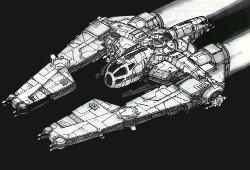 Transport d'escorte VCX-820