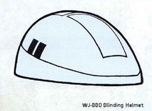 Casque aveuglant WJ-880