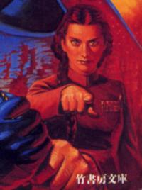Natasi Daala