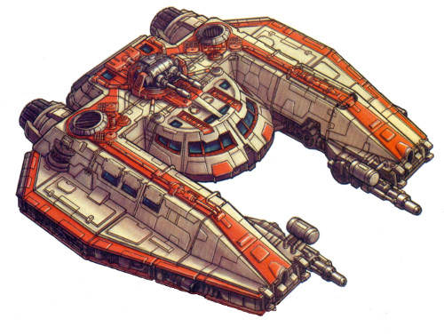 Canonnière d'assaut lourde de classe Vanguard
