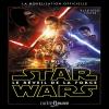 Outre Fleuve : Sortie de la novélisation de Star Wars : Le Réveil de la Force